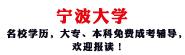 萧山函授学习中心