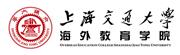 上海交通大学MBA