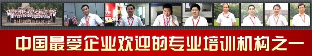 上海英豪教育进修学院
