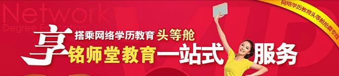 武汉铭师堂教育发展有限公司