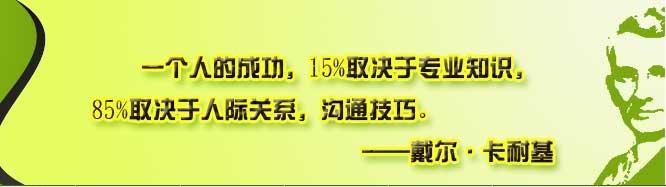 广州中卡教育