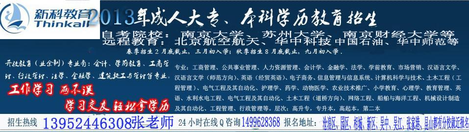 苏州新科教育培训中心
