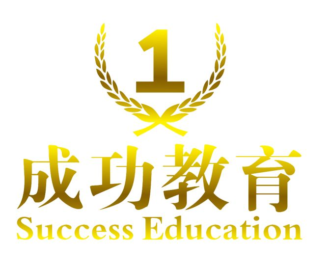 杭州元素矢量图