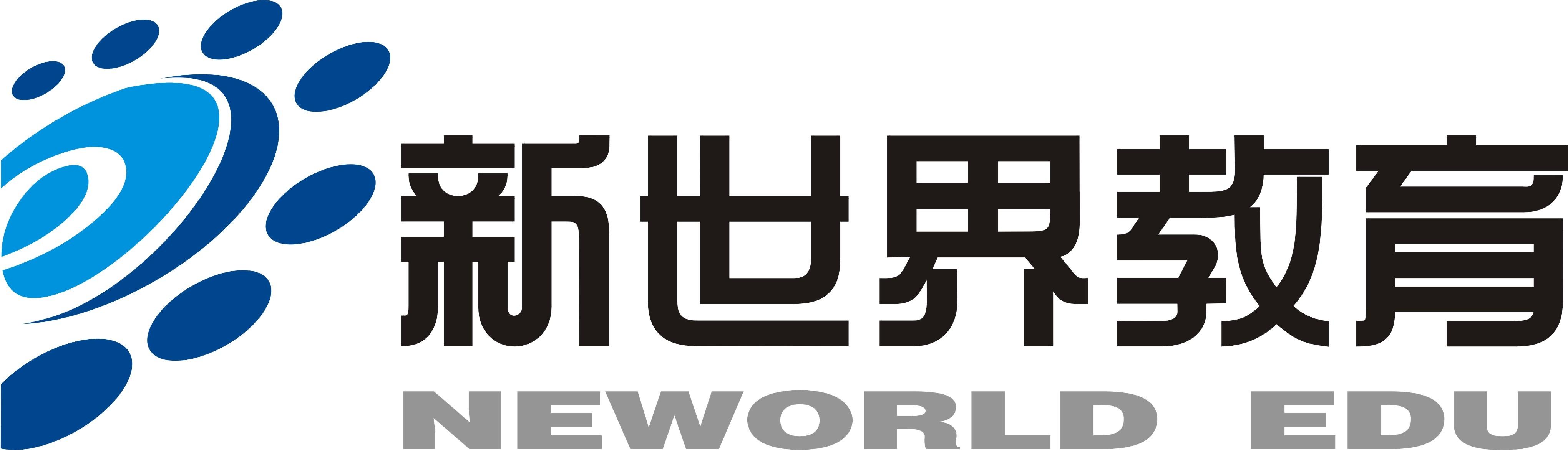溫州新世界2013暑期外語開班一覽表