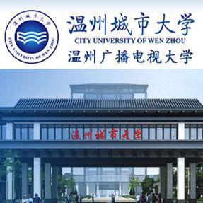 最新浙江省会计从业资格证模拟考试系统出售啦,不过退费