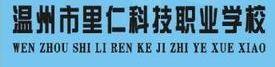 温州淘宝美工培训实战培训班