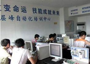 温州层峰PLC培训